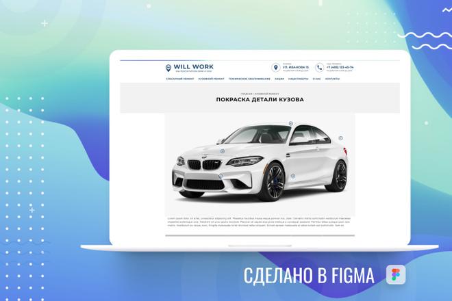 Уникальный дизайн сайта для вас. Интернет магазины и другие сайты 98 - kwork.ru