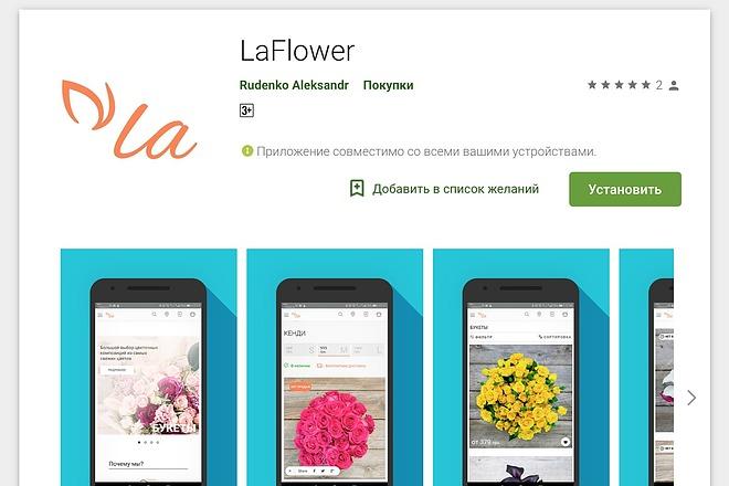 Грамотно опубликую приложение на Google Play на ВАШ аккаунт 30 - kwork.ru