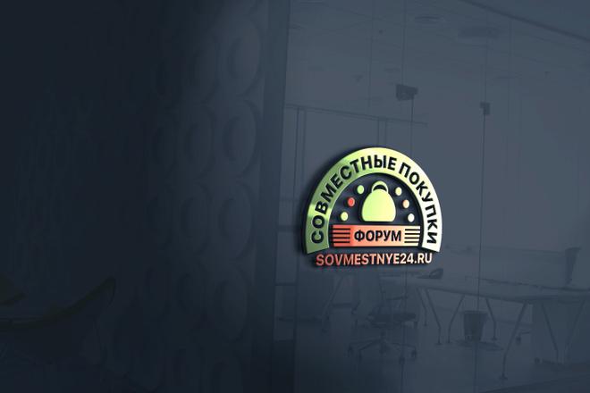 Создам качественный логотип 59 - kwork.ru