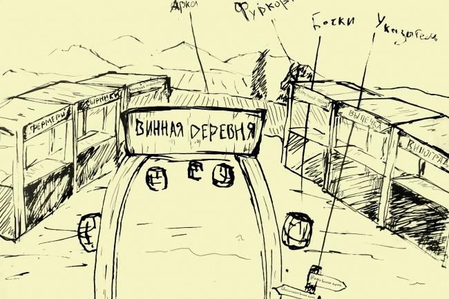 Графика 17 - kwork.ru