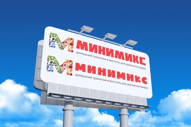 Эффектный логотип 12 - kwork.ru