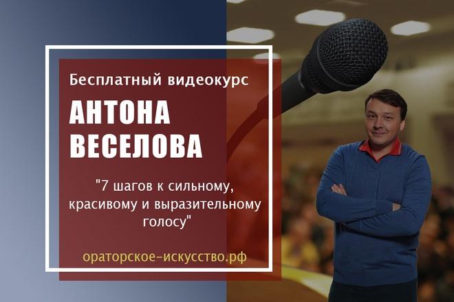 Разработаю 3 promo для рекламы ВКонтакте 161 - kwork.ru