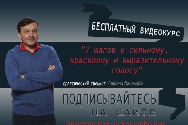 Разработаю 3 promo для рекламы ВКонтакте 160 - kwork.ru