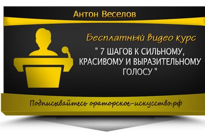 Разработаю 3 promo для рекламы ВКонтакте 159 - kwork.ru