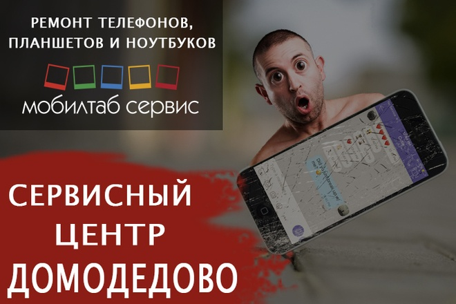 Разработаю 3 promo для рекламы ВКонтакте 157 - kwork.ru