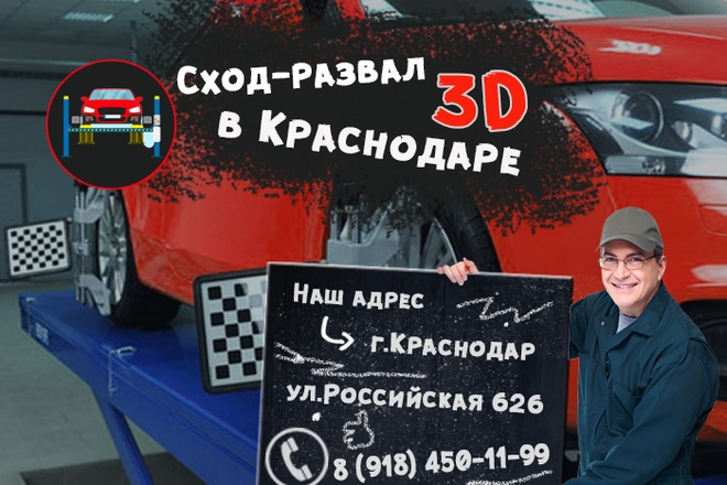 Разработаю 3 promo для рекламы ВКонтакте 151 - kwork.ru
