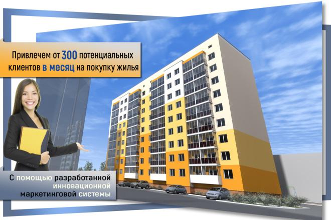Разработаю 3 promo для рекламы ВКонтакте 147 - kwork.ru