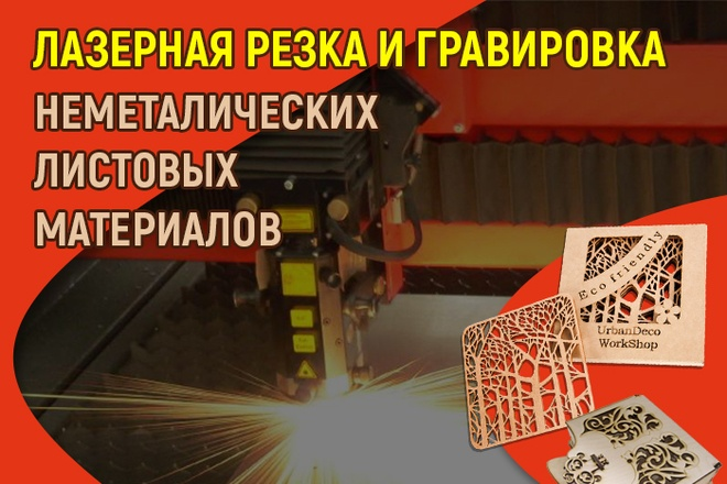 Разработаю 3 promo для рекламы ВКонтакте 146 - kwork.ru