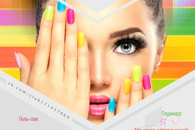 Разработаю 3 promo для рекламы ВКонтакте 142 - kwork.ru