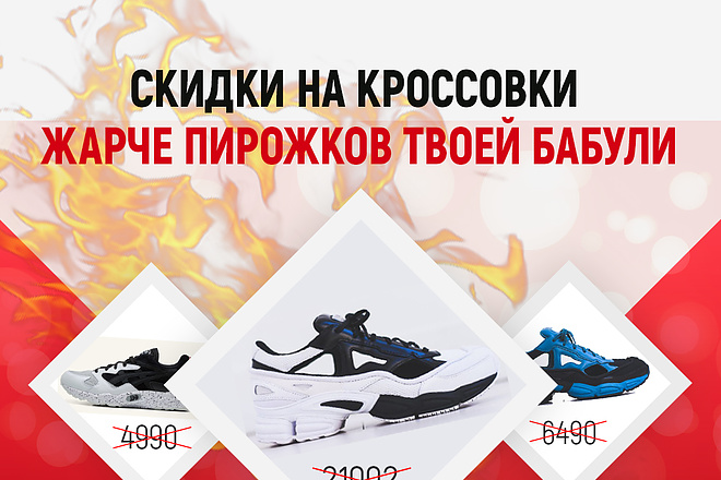 Разработаю 3 promo для рекламы ВКонтакте 134 - kwork.ru
