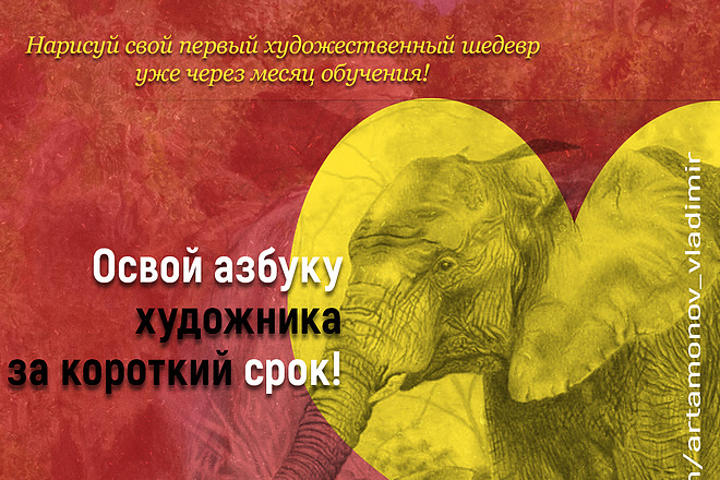 Разработаю 3 promo для рекламы ВКонтакте 123 - kwork.ru