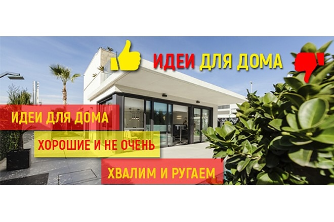 Разработаю 3 promo для рекламы ВКонтакте 121 - kwork.ru