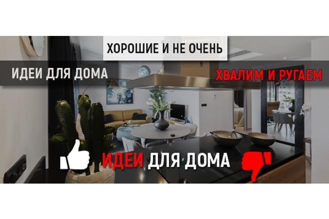 Разработаю 3 promo для рекламы ВКонтакте 120 - kwork.ru