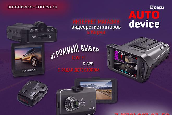 Разработаю 3 promo для рекламы ВКонтакте 126 - kwork.ru