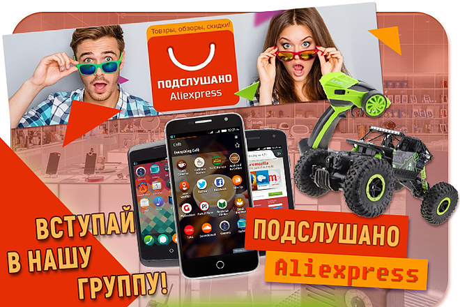 Разработаю 3 promo для рекламы ВКонтакте 118 - kwork.ru