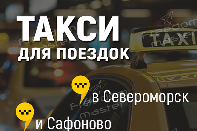 Разработаю 3 promo для рекламы ВКонтакте 110 - kwork.ru