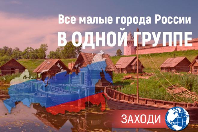 Разработаю 3 promo для рекламы ВКонтакте 107 - kwork.ru