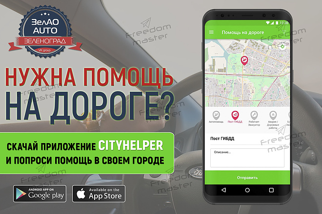 Разработаю 3 promo для рекламы ВКонтакте 99 - kwork.ru