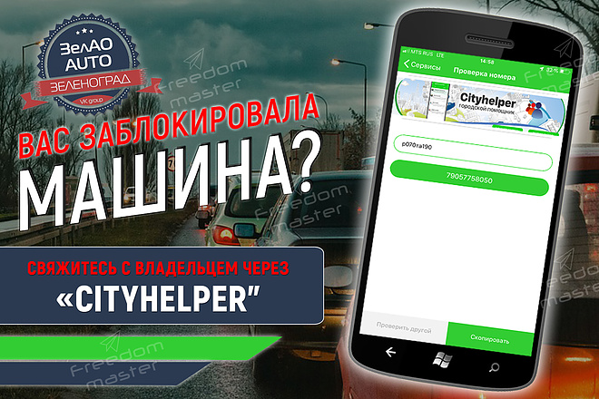 Разработаю 3 promo для рекламы ВКонтакте 98 - kwork.ru