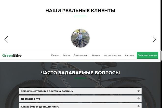 Сайт под ключ. Landing Page. Backend 140 - kwork.ru