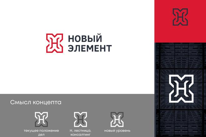 Разработка логотипа для сайта и бизнеса. Минимализм 47 - kwork.ru