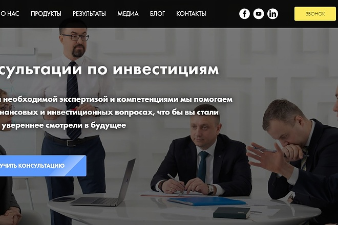 Создание сайта - Landing Page на Тильде 80 - kwork.ru