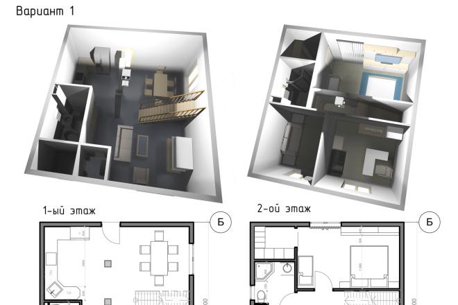 Планировка и перепланировка квартиры 4 - kwork.ru