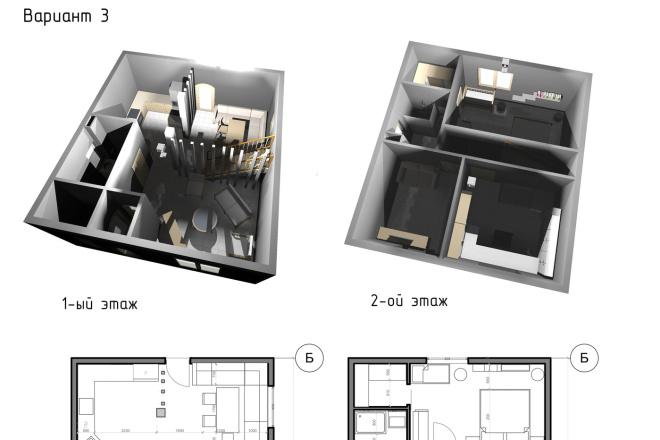 Планировка и перепланировка квартиры 2 - kwork.ru