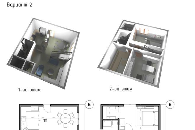 Планировка и перепланировка квартиры 3 - kwork.ru