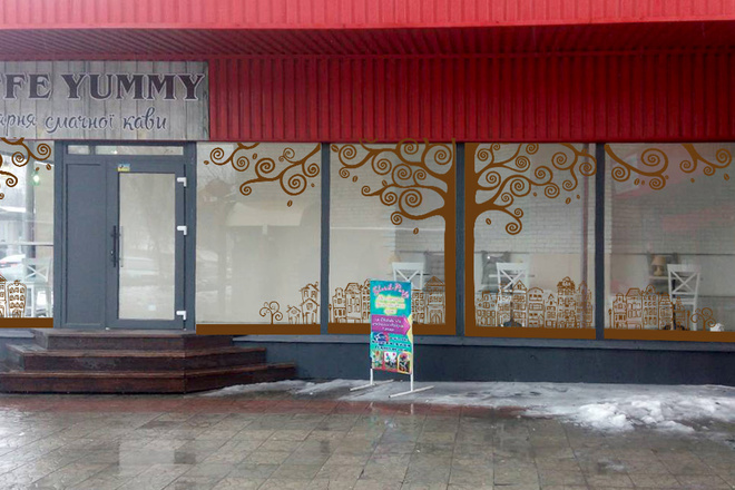 Дизайн рекламной наклейки на стекло, витрину 8 - kwork.ru