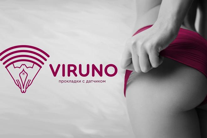 Разработка вкусного логотипа для вашего проекта 28 - kwork.ru