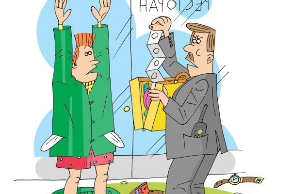 Оперативно нарисую юмористические иллюстрации для рекламной статьи 35 - kwork.ru