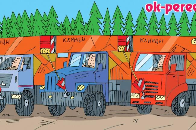 Оперативно нарисую юмористические иллюстрации для рекламной статьи 85 - kwork.ru