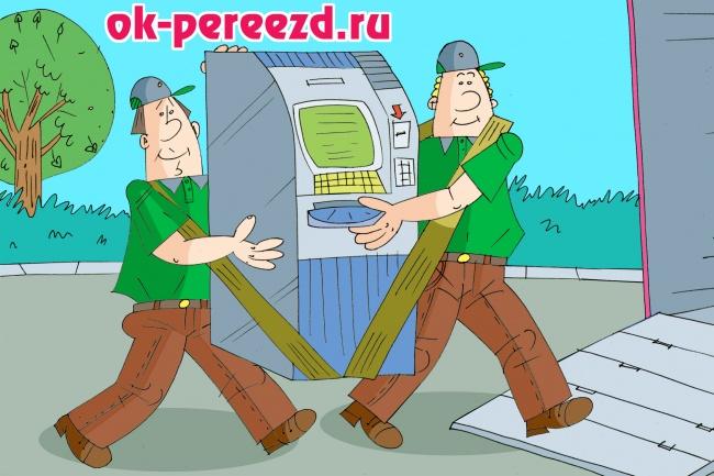 Оперативно нарисую юмористические иллюстрации для рекламной статьи 86 - kwork.ru