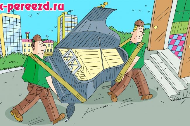 Оперативно нарисую юмористические иллюстрации для рекламной статьи 87 - kwork.ru