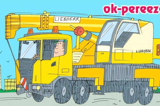 Оперативно нарисую юмористические иллюстрации для рекламной статьи 88 - kwork.ru