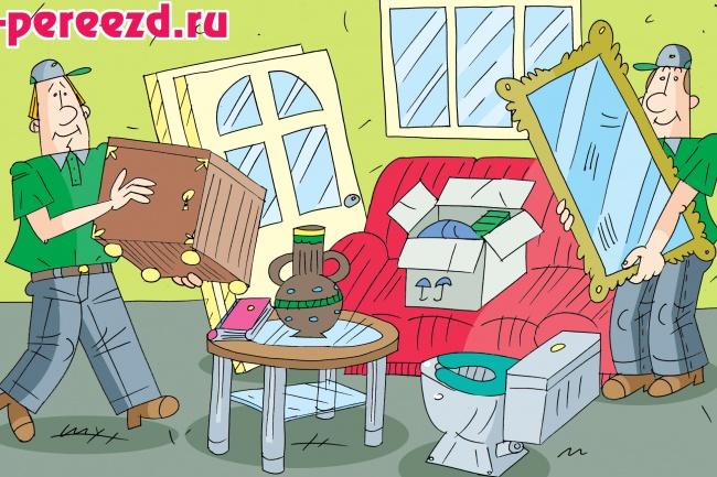 Оперативно нарисую юмористические иллюстрации для рекламной статьи 89 - kwork.ru