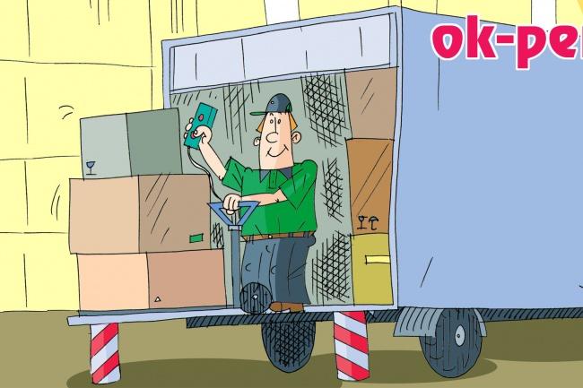 Оперативно нарисую юмористические иллюстрации для рекламной статьи 92 - kwork.ru