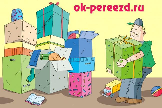 Оперативно нарисую юмористические иллюстрации для рекламной статьи 93 - kwork.ru