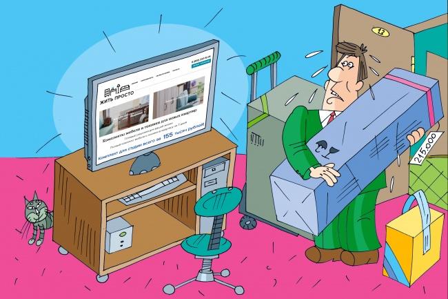 Оперативно нарисую юмористические иллюстрации для рекламной статьи 73 - kwork.ru