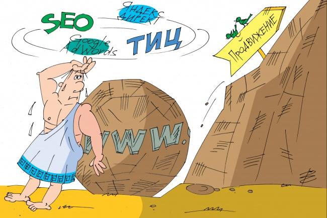 Оперативно нарисую юмористические иллюстрации для рекламной статьи 72 - kwork.ru