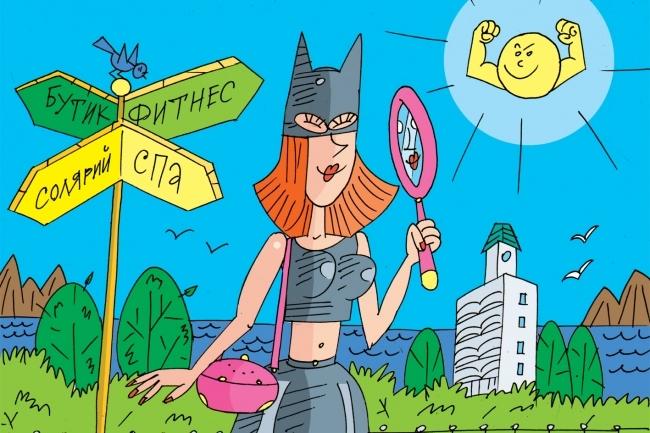 Оперативно нарисую юмористические иллюстрации для рекламной статьи 69 - kwork.ru