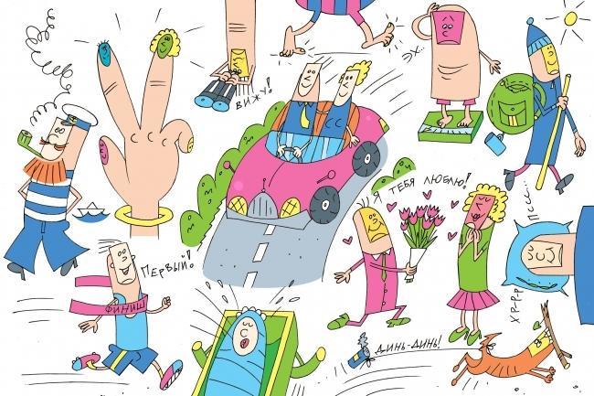 Оперативно нарисую юмористические иллюстрации для рекламной статьи 66 - kwork.ru