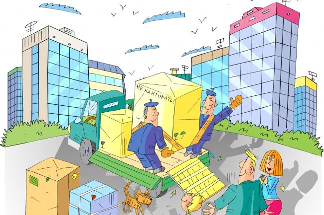 Оперативно нарисую юмористические иллюстрации для рекламной статьи 101 - kwork.ru