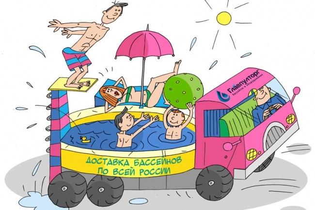 Оперативно нарисую юмористические иллюстрации для рекламной статьи 61 - kwork.ru