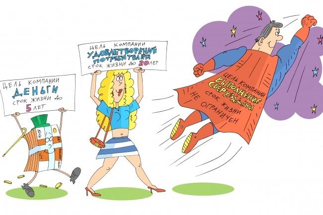 Оперативно нарисую юмористические иллюстрации для рекламной статьи 64 - kwork.ru