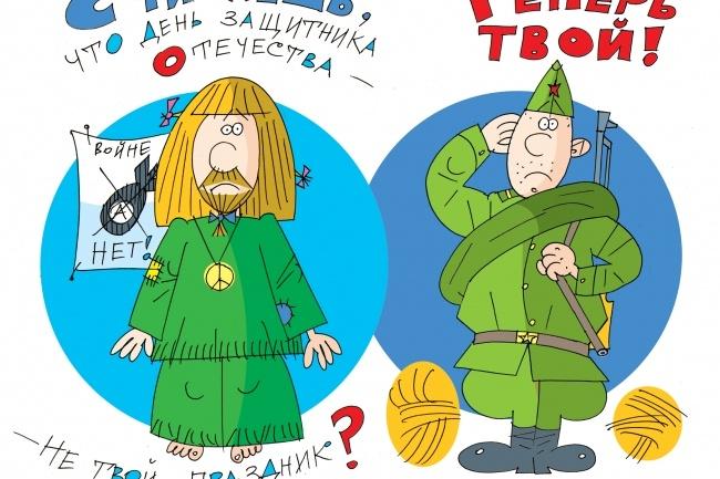 Оперативно нарисую юмористические иллюстрации для рекламной статьи 51 - kwork.ru