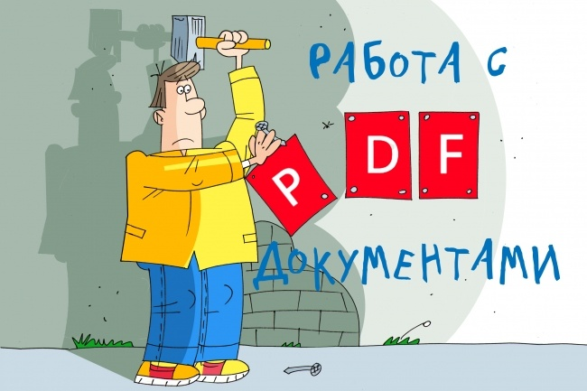 Оперативно нарисую юмористические иллюстрации для рекламной статьи 50 - kwork.ru