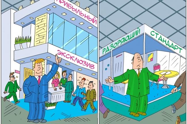 Оперативно нарисую юмористические иллюстрации для рекламной статьи 45 - kwork.ru