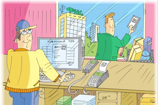 Оперативно нарисую юмористические иллюстрации для рекламной статьи 78 - kwork.ru
